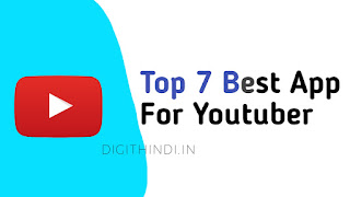 Best app for youtubers, best app for youtube channel, best editing app for YouTube, best intromaker app for youtube, top 7 best app for youtubers, best app for youtube videos