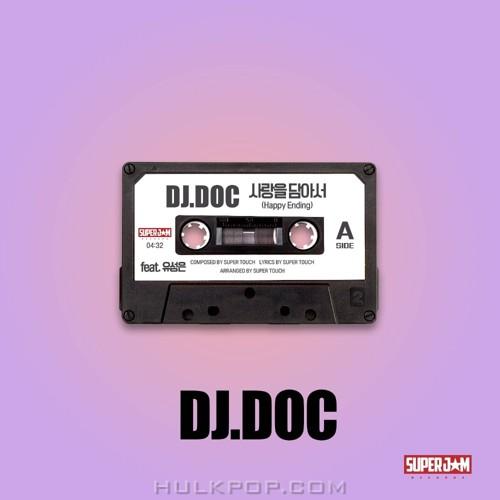 DJ DOC – 사랑을 담아서 (Feat. 유성은) – Single
