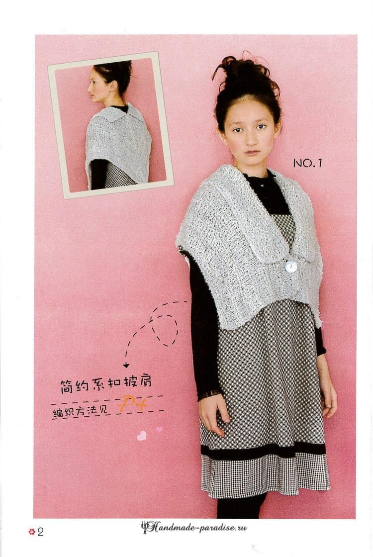 Шали, пончо и накидки в японском журнале со схемами (2)