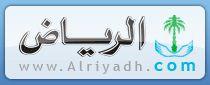 http://s.alriyadh.com/pdf_files/17744/files/17744.pdf