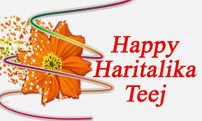 Happy-Hartalika-Teej-Shayari-Sms-Messages-Pictures-for-Wife-Husband-Girlfriend-Boyfriend