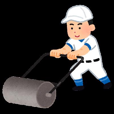 整地ローラーを押す野球部員のイラスト