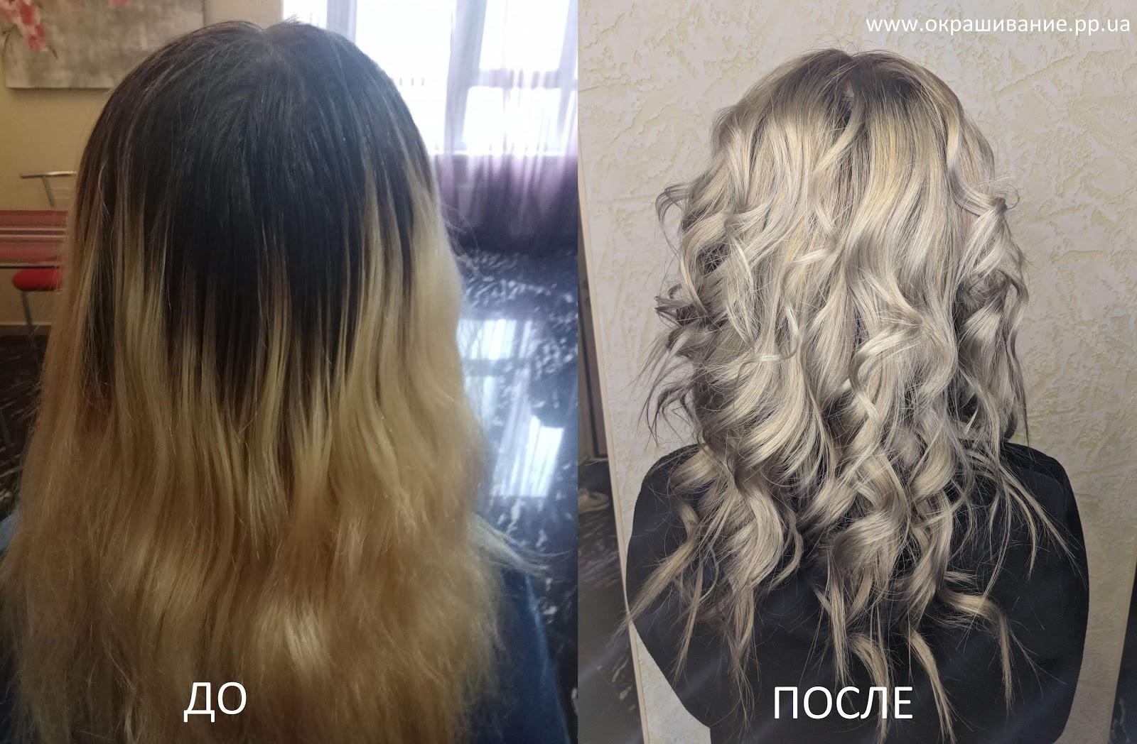 До и после покраски волос