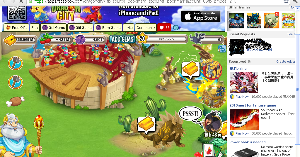 Dragon City Island Hack Gold