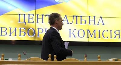 Порошенко подал в Верховную Раду кандидатов в члены ЦИК