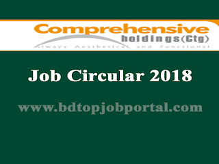 Comprehensive Holdings (Ctg) Job Circular 2018