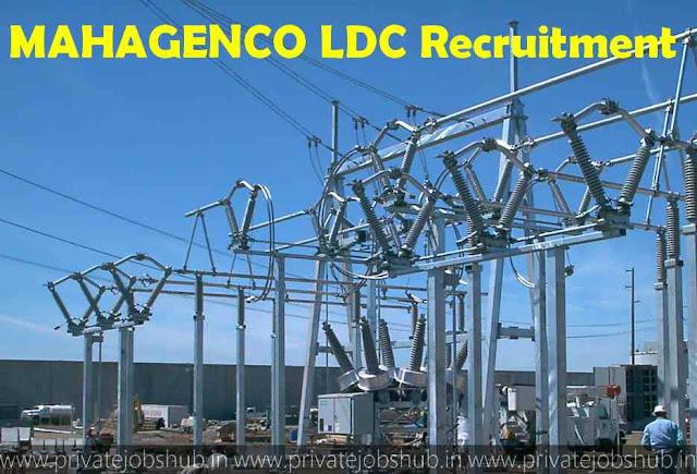 MAHAGENCO LDC Recruitment