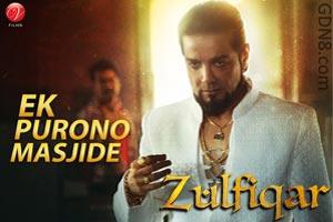 Ek Purono Masjide - Zulfiqar - Prosenjit Chatterjee
