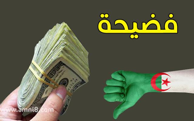 حكاية جوجل أدسنس في الجزائر كاملة !