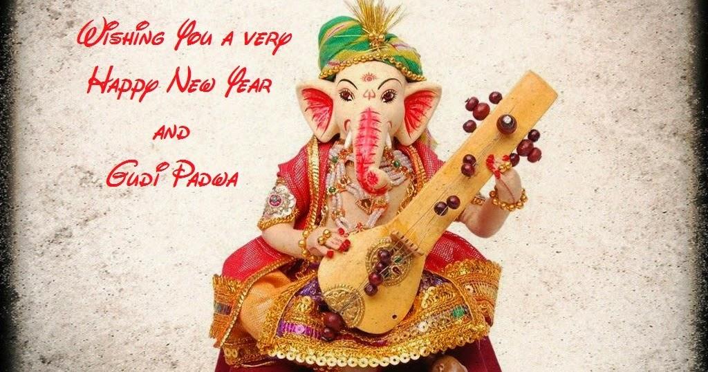 Lord Ganesha Wishes for Marathi New Year, Gudi Padwa