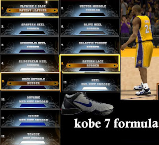 NBA 2K13 - How to create shoes