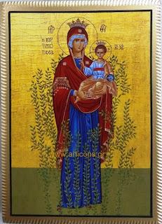969-970-971-Παναγία με Χριστό η Μυρτιδιώτισσα Μυρτιδιωτισσα εικόνες αγίων χειροποίητες εργαστήριο προσφορές πώληση χονδρική λιανική art icons eikones agion-αγιος-άγιος-Άγιος-αγιοι-άγιοι-Άγιοι-αγια-αγία-Αγία