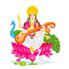 Saraswati Puja 2019