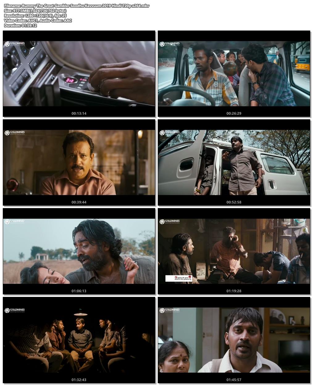 Rummy The Great Gambler Soodhu Kavvuum 2019 Hindi 720p x264 | 480p 300MB | 100MB HEVC Screenshot