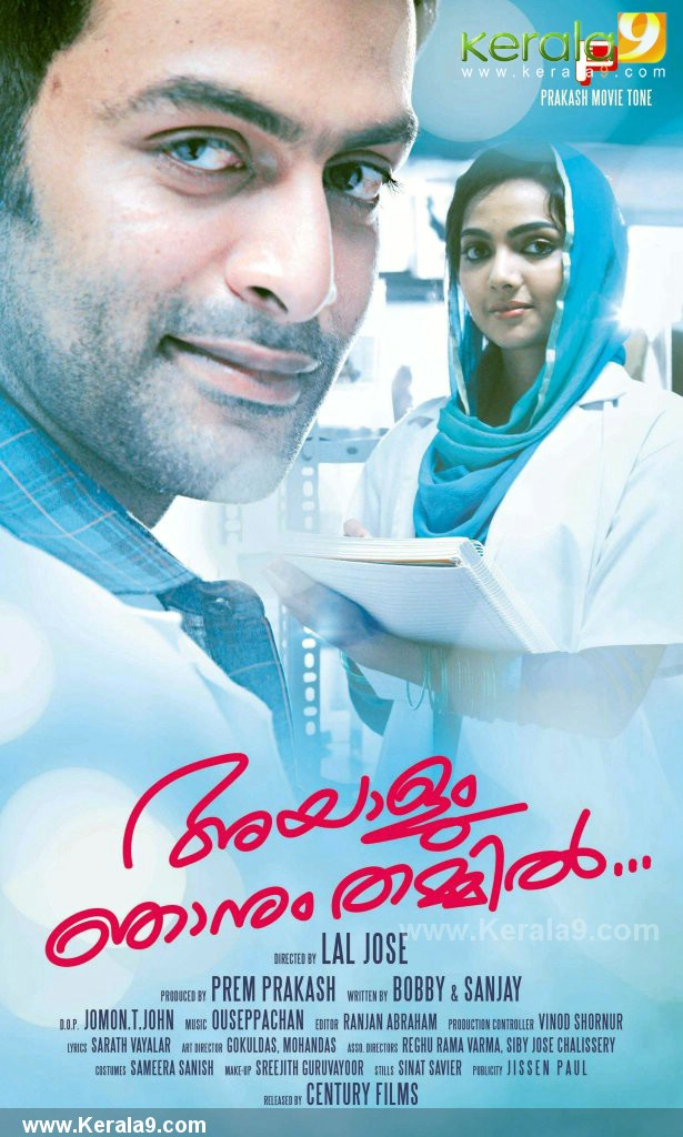 Malayalam Movie Poster Background