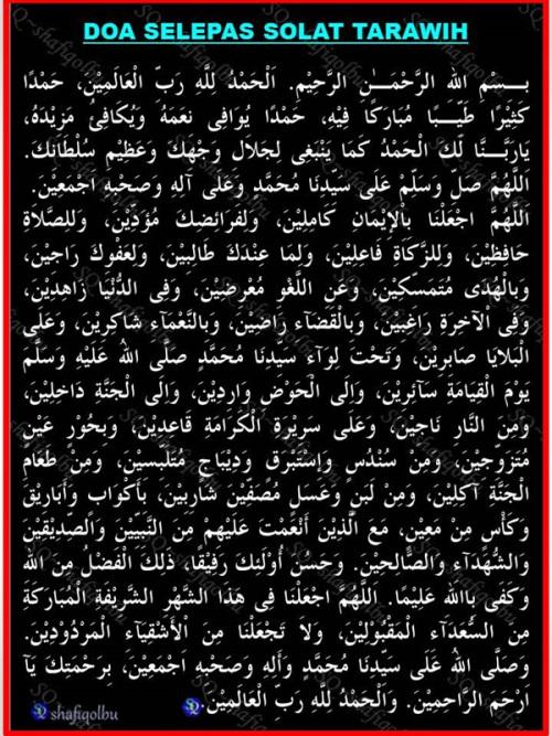 Doa Selepas Solat Tarawih