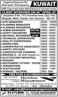 Korean Company KNPC Project jobs in Kuwait