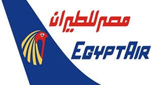 وظائف شاغرة فى شركة مصر للطيران عام 2021