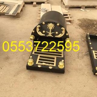 مشبات D95f8c65-d219-41b3-b4dc-25431486b9b8