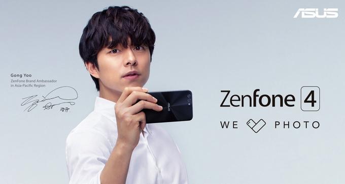 Asus Zenfone 4 Poster
