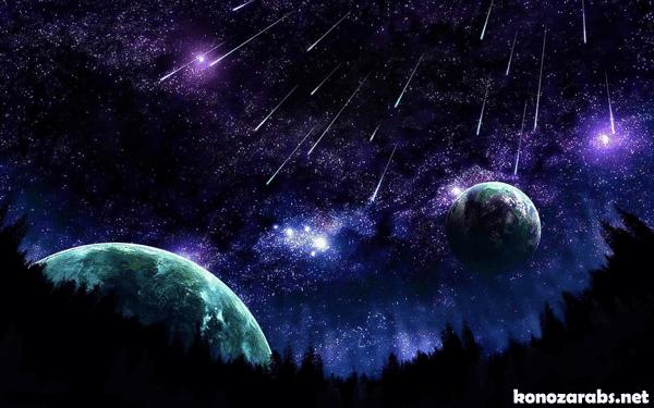 معلومات عن الكون و الفضاء
