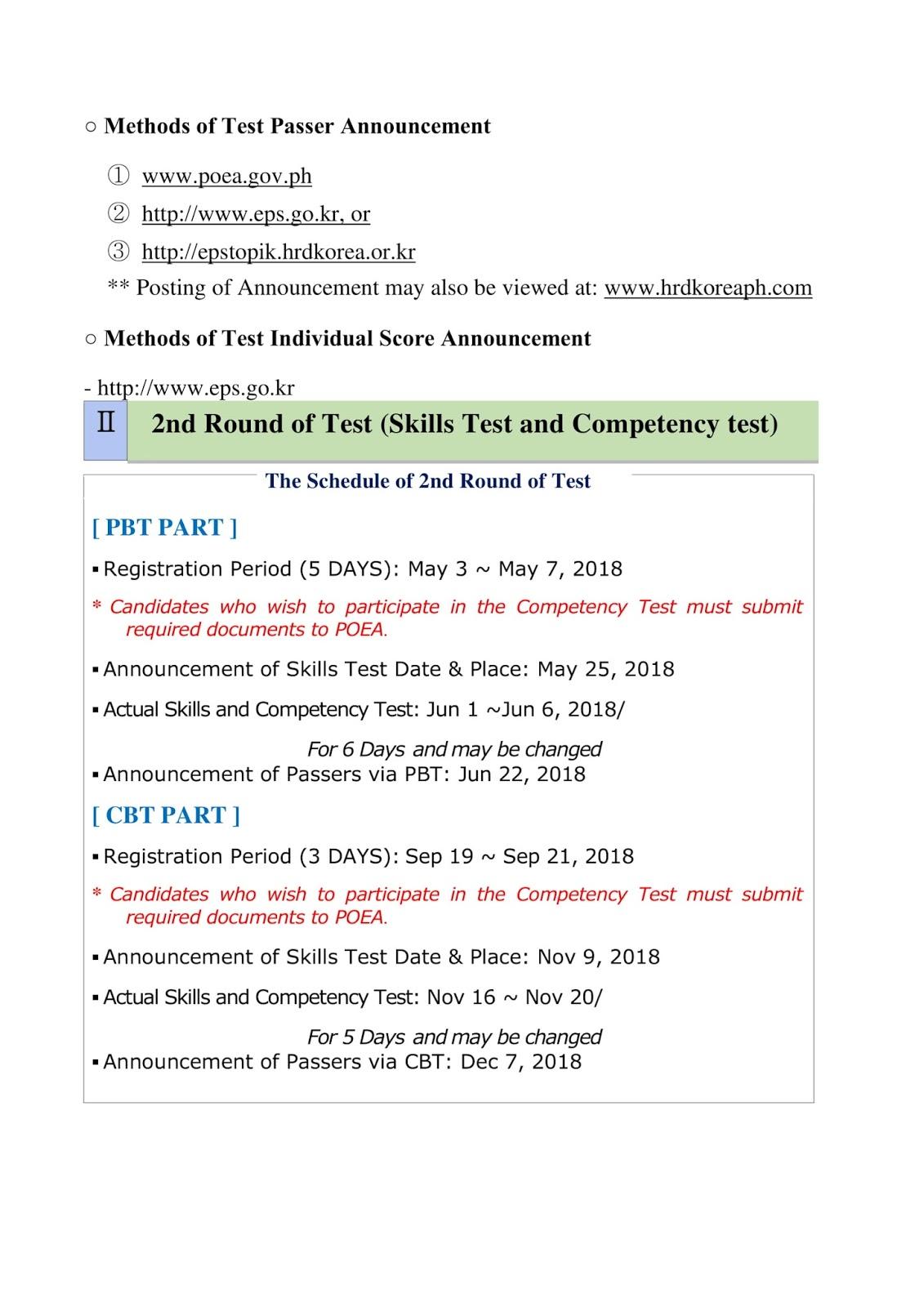 2018 application form eps topik test skills test by poea and hrd rh pinoyseoul com POEA Job Vacancies EPS-TOPIK HRD Korea Kr