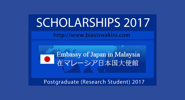 Japanese Government Scholarship For Postgraduate (Research