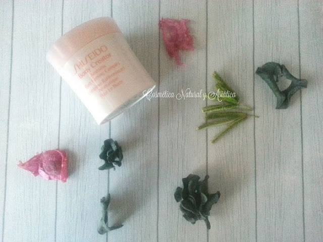shiseido-body-creator-aromatic-bust-firming-complex