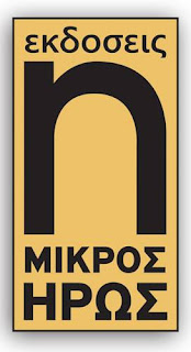http://www.mikrosiros.gr/