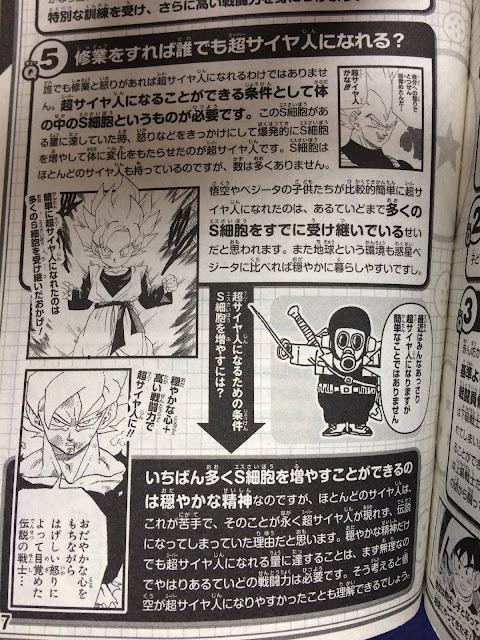 """Entrevista a Toriyama sobre """"Dragon Ball"""" con nuevos datos de la raza Saiyan - Revelado el saiyajin de la leyenda."""