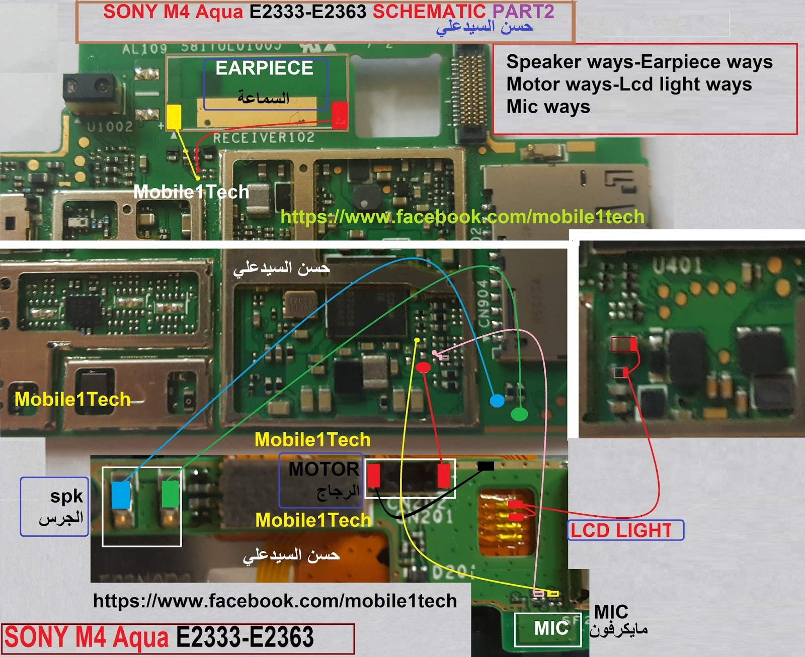 medium resolution of sony m4 aqua full schematic mobile1tech rh mobil1tech blogspot com sony ericsson xperia sony xperia m4