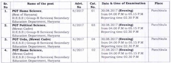 image : HSSC PGT Exam Schedule August 2017 @ TeachMatters