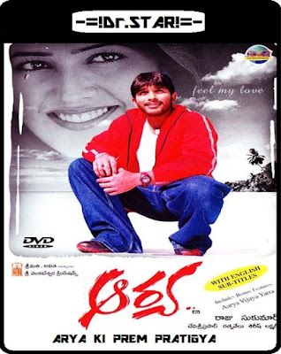 Arya 2004 Dual Audio 180mb HDRip HEVC Mobile south indian movie Arya hindi dubbed dual audio 100mb mobile movie hevc compressed small size free download or watch online at https://world4ufree.ws