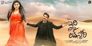 Tarun's Idi Naa Love Story Movie Updates