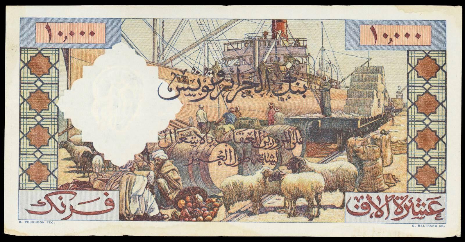Algeria paper money 10000 Francs