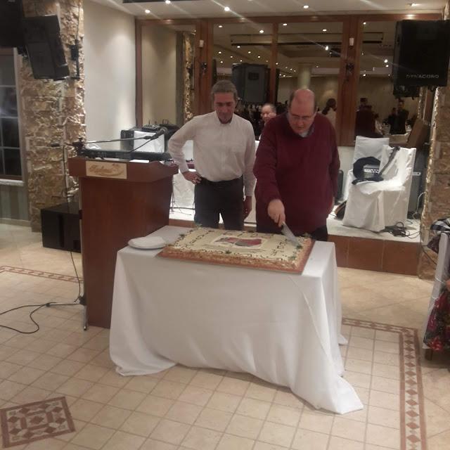 Γιάννενα: Παρουσία Νίκου Φίλη Ο ΣΥΡΙΖΑ Έκοψε Την Πρωτοχρονιάτικη Πίτα
