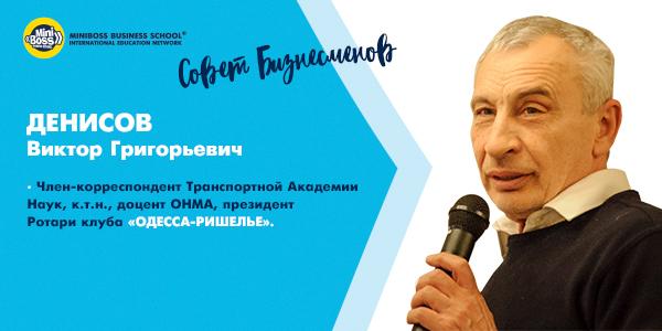 http://www.miniboss.com.ua/2019/08/blog-post_58.html