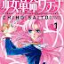 El manga de Utena regresará con un nuevo capítulo el 28 de marzo
