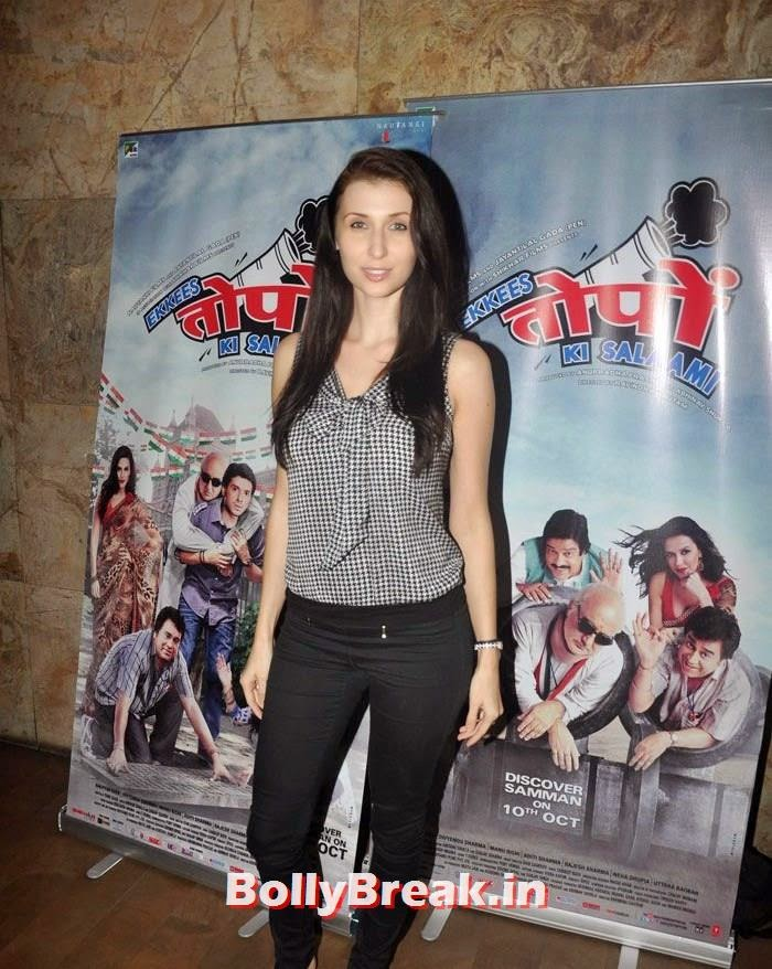Claudia Ciesla, 'Ekkis Topon Ki Salami' Special Screening Photos