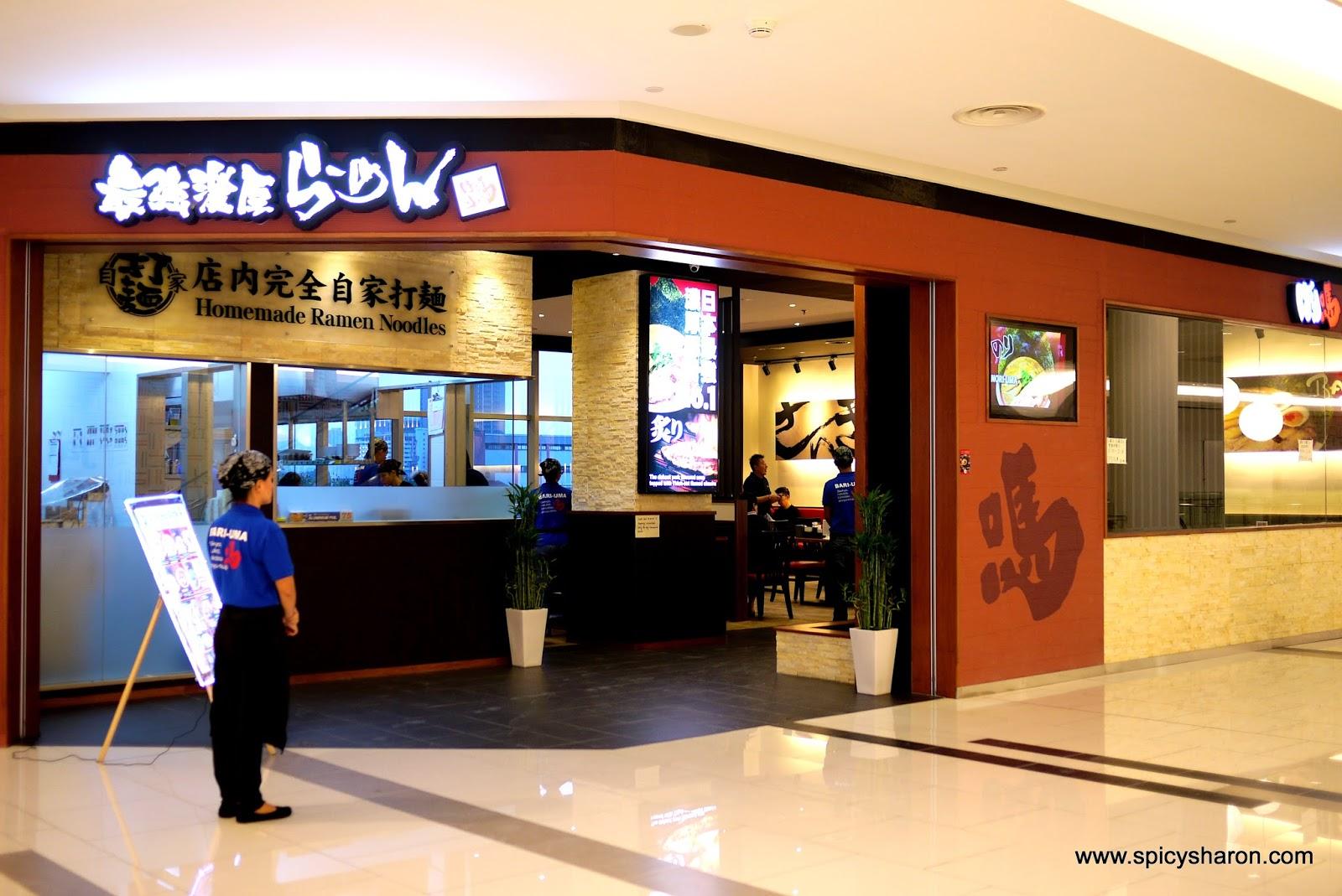 Bariuma Ramen, Jaya Shopping Center PJ | Best Food Network