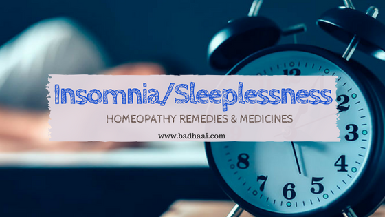 Top Homeopathic Remedies And Medicines For Insomnia or Sleeplessness
