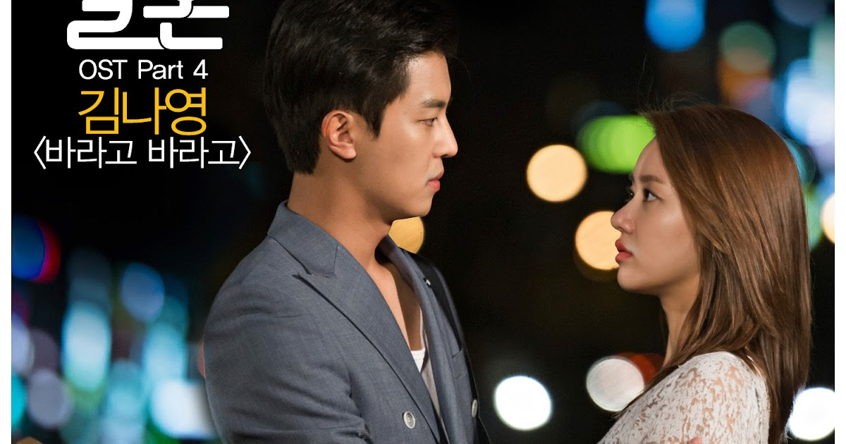 Free download just one day ost marriage not dating