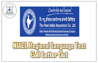 NIACL Assistants Regional Language Test Call Letter Out