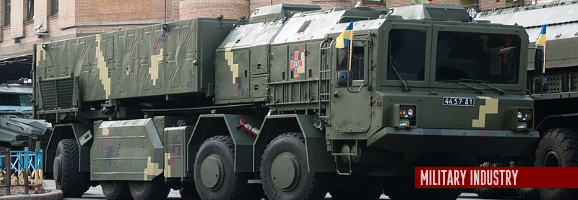Ukraine will develops long-range missiles