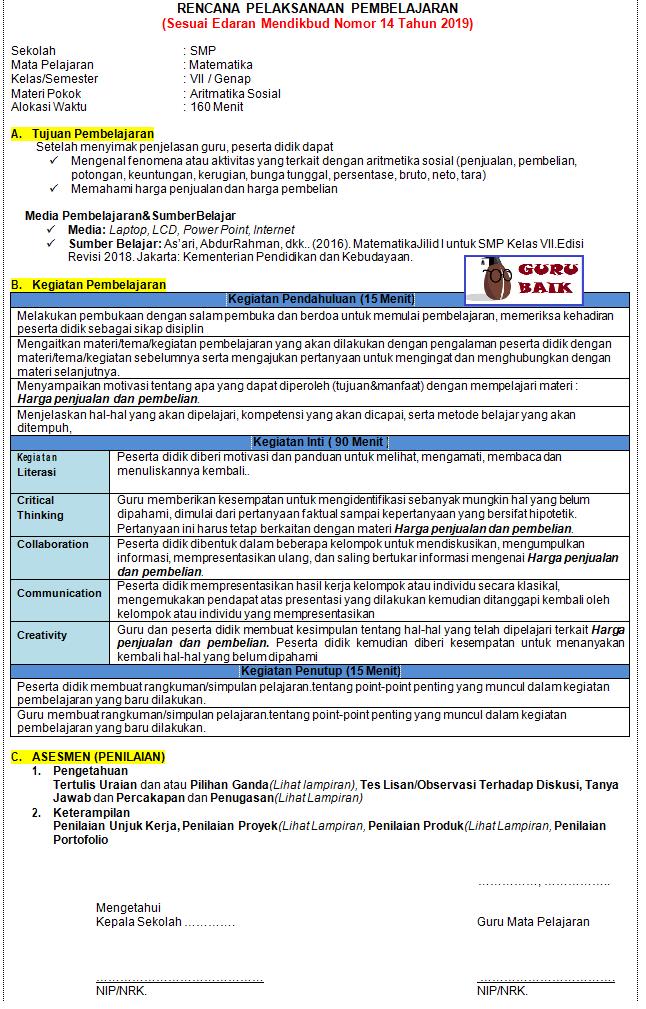 rpp satu lembar matematika SMP revisi 2020