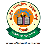 CBSE IIT JEE Advanced Result