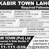 AL-Kabir Town (Pvt) Ltd. Lahore Jobs