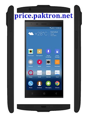 Qmobile Noir Z5 Price In PakistanQmobile Noir Z5 Price In Pakistan
