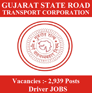 Gujarat State Road Transport Corporation, GSRTC, 10th, Driver, Gujarat, freejobalert, Sarkari Naukri, Latest Jobs, Hot Jobs, gsrtc logo