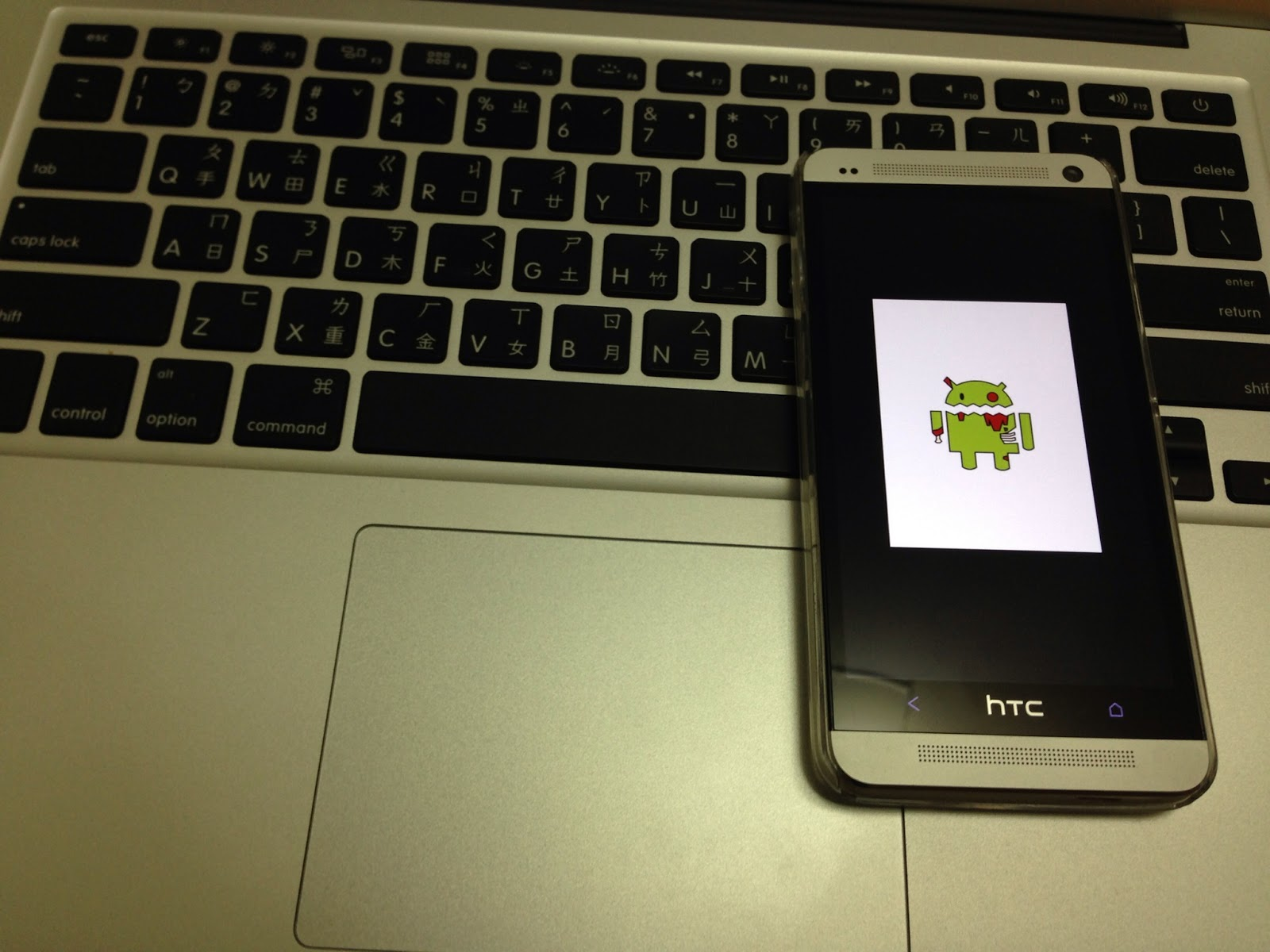 NEW HTC ONE 強制還原 Hard Reset 教學